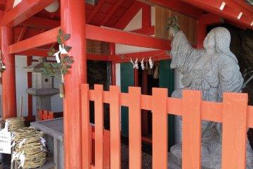 At Okitama Jinja