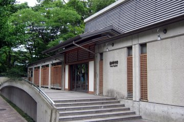Tatsushige no Kai: An Annual Experience of Noh