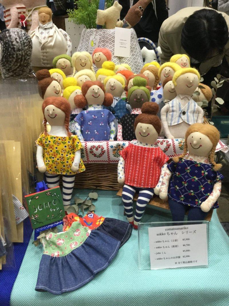 Handmade dolls by Comatsumariko