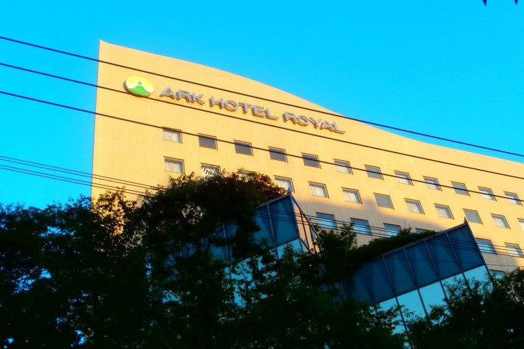 โรงแรมอาร์ค โฮเทล รอยัล ฟุกุโอกะ เทนจิน