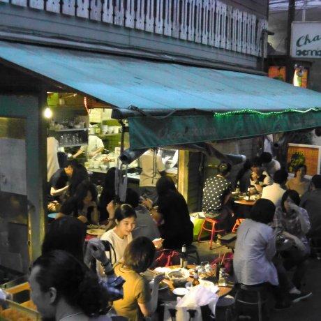 Thai Restaurant Chao! Chao! Bamboo