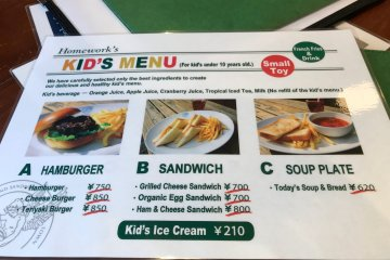Meal options for the little ones. High chairs are readily available.