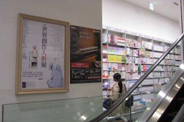 Огромный выбор книг и печатной продукции