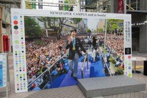 Hirose-dori also hosts public events