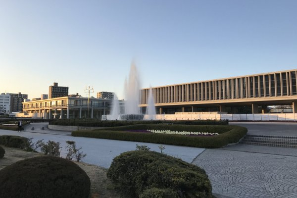Hiroshima Peace Memorial Museum entrance