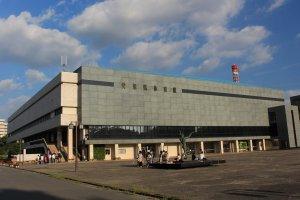 Aichi Prefectural Gymnasium, Nagoya