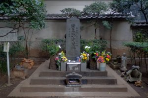 Taira no Masakado's shrine in Otemachi, Tokyo