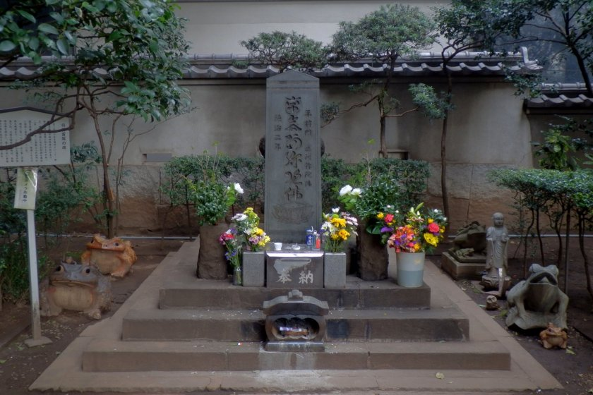 Taira no Masakado\'s shrine in Otemachi, Tokyo
