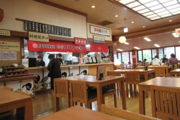 Кафе рядом с онсеном