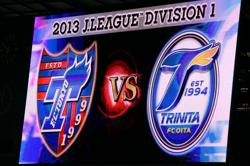 F.C. Tokyo v Trinita F.C. Oita