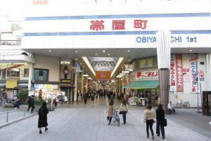 Obiyamachi Arcade