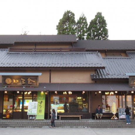 Matsushima Kaigan Station