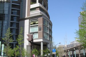 Maruzen in the OAZO building near Tokyo Station