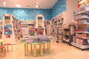 Children's book section in Maruzen