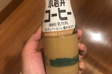 The very popular coffee milk from the vending machine. Simple but nice.