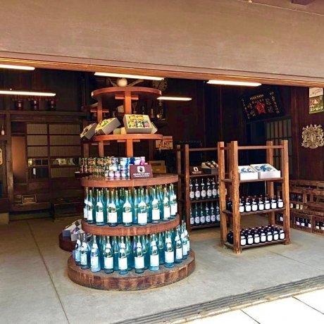 Edo-Tokyo Open Air Museum
