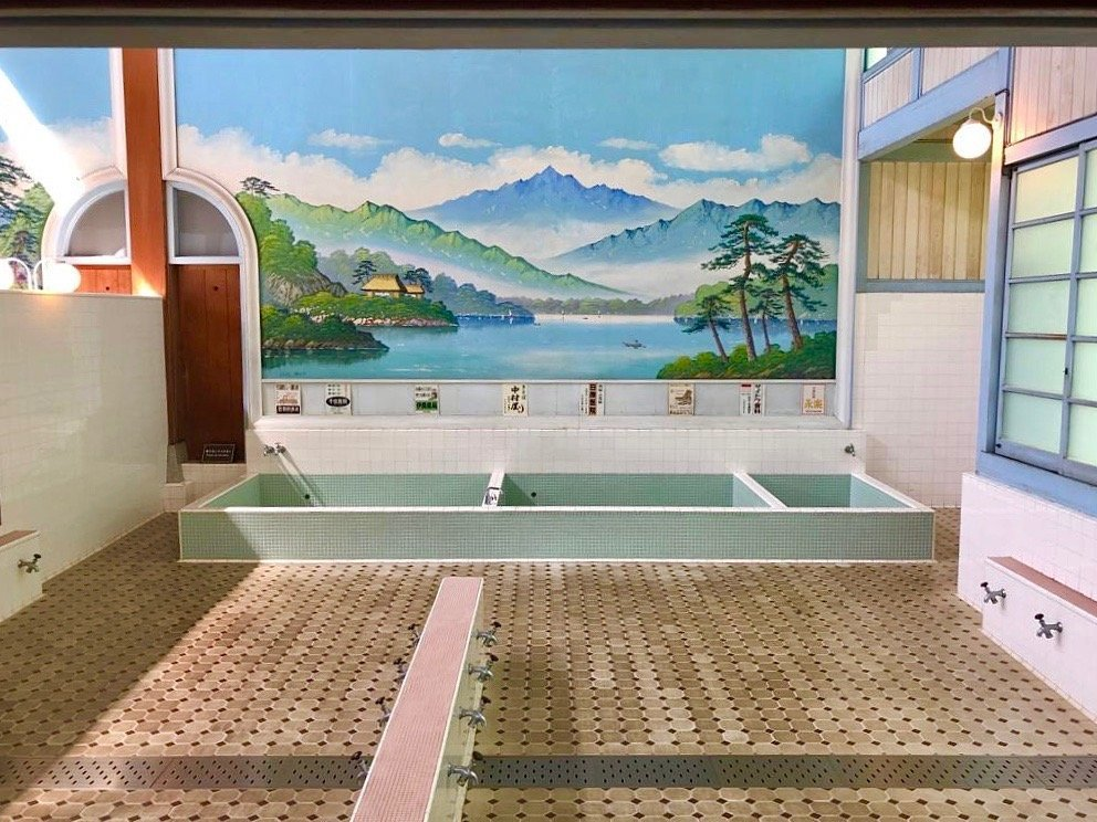 "Detail of the public bathhouse ""Kodakara-yu"""