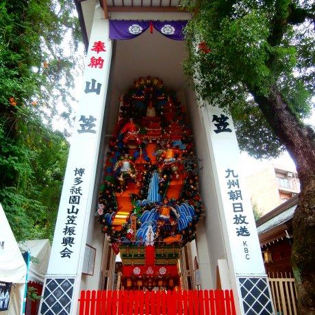 Pre-Yamakasa at Kushida Shrine