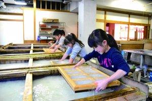 Ino-cho Paper Museum