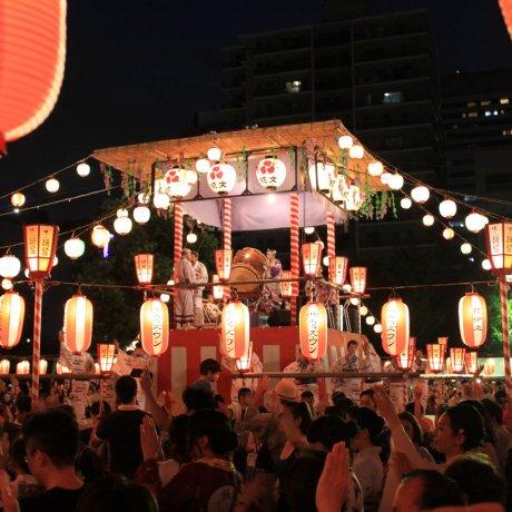 Minato Mirai Bon Odori Dance Festival