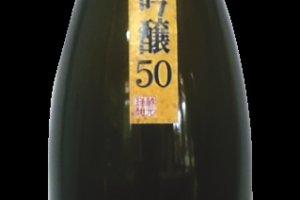 Chomonkyo
