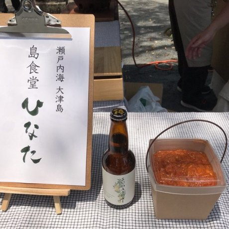 Walk Around Ohzu-shima Island and Be a Gourmet in Shunan