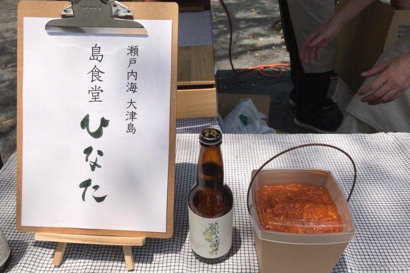 Taste local drinks at Hinata!