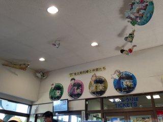 На станции Сакаиминато