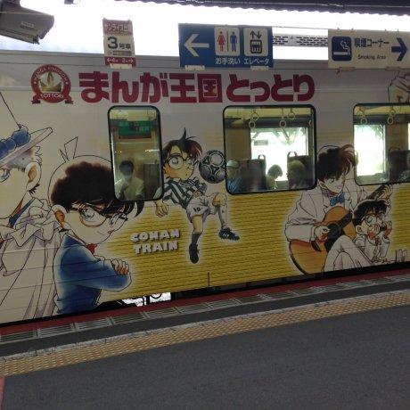 Станция Сакаиминато