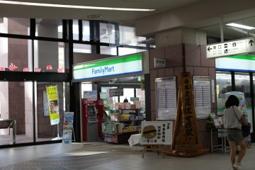 Inside the station there's a Family Mart for food on the go