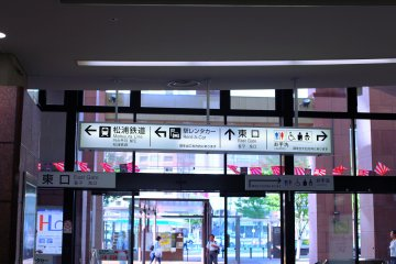 The station has great signage to help foreign visitors get around