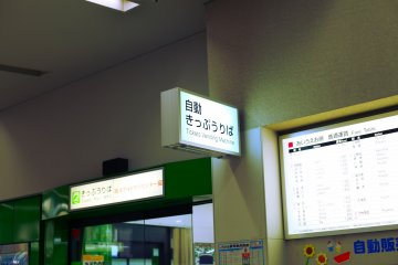 The station has both ticket machines and staff you can talk with face to face