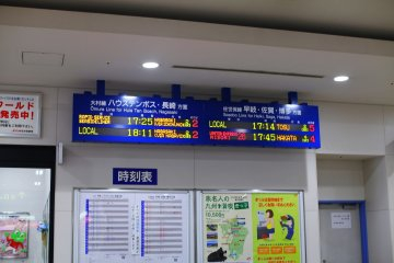 All of the train and platform information is displayed in both English and Japanese