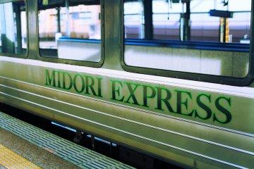 The Midori Express travels between Hakata and Sasebo