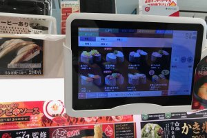 The touch screen menu