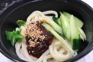 Ja-Ja men was just one of the many noodle options on the menu