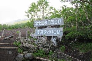 Начало тропы Фудзиномия