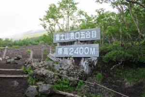Fujinomiya Trail starts