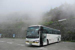 The bus between Fujinomiya Station and Fujinomiya 5th Staton