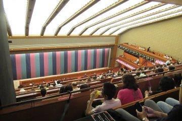 Kabukiza auditorium