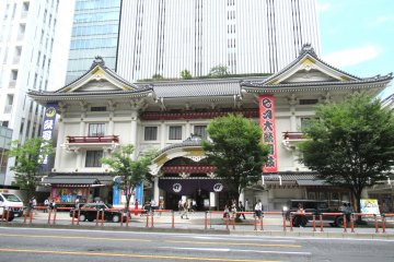 Kabukiza building