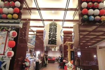 An indoor market