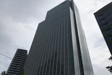 The Sendai Trust Tower, which houses the Westin