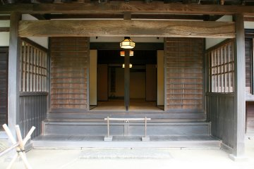 The ever appealing rustic design of old Japan