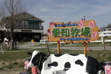 It's A-OK at Aichi Bokujo