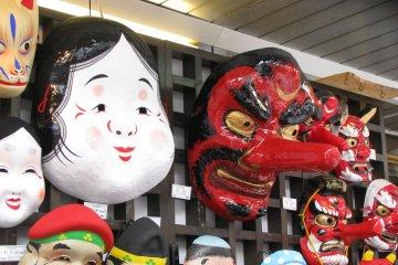 Souvenir festival masks