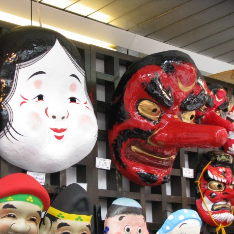 Traditional Masks of Japan