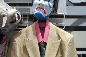 Kabuki actor souvenir mask