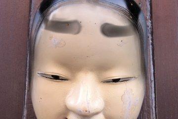 Souvenir Noh mask