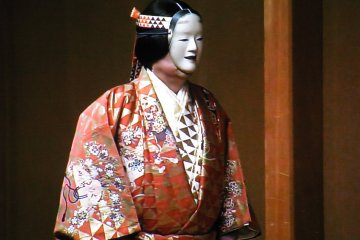 A Noh play on TV